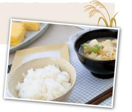 食卓にふさわしいお米をチョイス